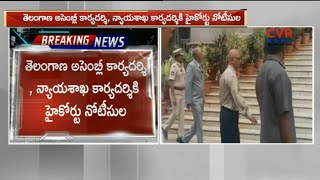 High Court Issues Notice on Telangana Assembly Secretary and Secretary of Justice | CVR News - CVRNEWSOFFICIAL