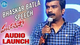 Bhaskara Bhatla Speech at Pandaga Chesko Movie Audio Launch | Ram, Rakul Preet Singh, Sonal Chauhan - IDREAMMOVIES