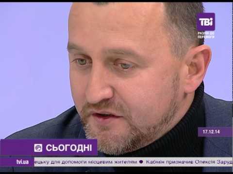 Юрій Сиротюк: Нажаль, держава дуже слабо підтримує партизанські рухи на Сході