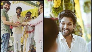 Allu Arjun's New Movie With Trivikram | Tollywood Updtaes | #AA19 - RAJSHRITELUGU