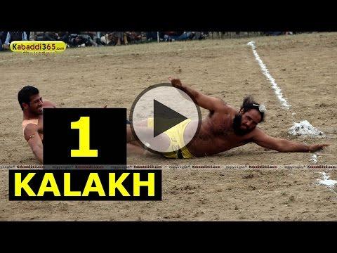 Kalakh (Ludhiana) Kabaddi Tournament 4 Feb 2014 Part 1 By Kabaddi365.com