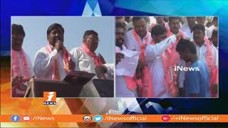 TRS Candidate Jagadish Reddy Explains Importance of Vote To Voters | Suryapet | iNews - INEWS