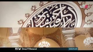 لأولي الألباب | الصوم جنة | الثلاثاء 1 رمضان 1437 هـ