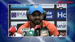 video : भारतीय क्रिकेट खिलाड़ी केदार जाधव ने रोहित शर्मा की प्रशंसा की