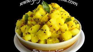 Aloo Nimmakaya Koora - Potato Curry Garnished with Lemon - Andhra Food - GAYATRIVANTILLU