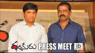 Darshakudu press meet - idlebrain.com - IDLEBRAINLIVE