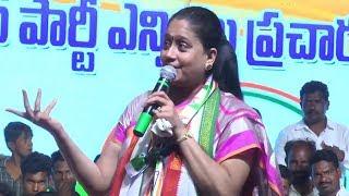 Congress Leader Vijayashanthi Speech at Election Campaign in Karimnagar | iNews - INEWS