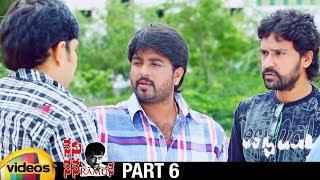 Nenu Nene Ramune Latest Telugu Movie HD | RGV | Sai Venkat | Sandeepthi | Krishnudu | Part 6 - MANGOVIDEOS