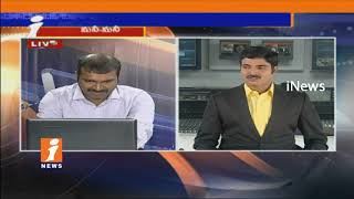Market May Open in Negative Phase and With Profits Today | Money Money (13-09-2017) | iNews - INEWS