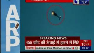 मध्यप्रदेश-शिवपुरी हादसा: हेलीकाप्टर से राहत और बचाव का काम जारी,10 लोगों को बचाया गया,34 फंसे हैं - ITVNEWSINDIA