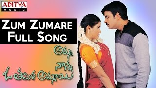 Zum Zumare Full Song II Amma Nanna O Tamila Ammai Movie II Ravi Teja, Aasin - ADITYAMUSIC