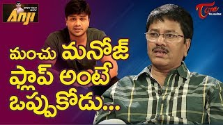 Manchu Manoj Will Not Accept That - TELUGUONE