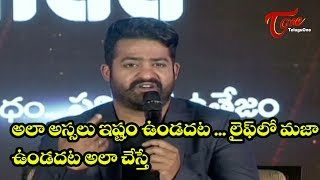 How NTR Preparing Himself For Bigg Boss? - TELUGUONE
