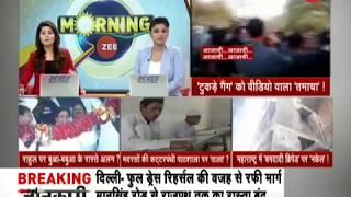 Morning Zee: Watch top four news stories of the hour - ZEENEWS