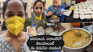 Anasuya LIVE | Anchor Anasuya Prepares and Distributes Food | Anasuya Helping Nature - TFPC