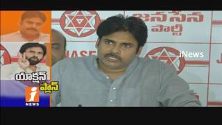 Will Pawan Kalyan Full Time Entry In Political Action | iNews - INEWS