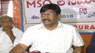 AP MSOs President Mohan Demands to Remove Fold Tax on Cable Operator | CVR News - CVRNEWSOFFICIAL