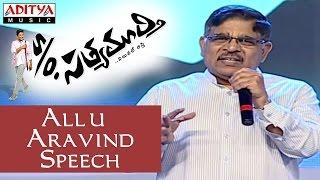 Allu Aravind Speech @ S o Satyamurthy Audio Launch Live    Allu Arjun, Trivikram, Samantha - ADITYAMUSIC