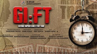GIFT - Short Film Trailer 2019 || A Film By SAIKUMAR THOTA - IQLIKCHANNEL