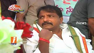 Why Congress Ex Minister Sailajanath Silents On Present Politics? | Loguttu | iNews - INEWS