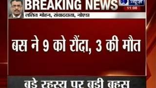 Bus accident in Noida Sector 37 - ITVNEWSINDIA
