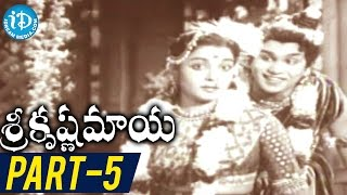Sri Krishna Maya Full Movie Part 5 || ANR, Jamuna, Raghuramayya || C S Rao - IDREAMMOVIES
