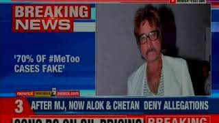 Shakti Kapoor seeks law in fake #MeToo cases, says 70% of allegations cases are fake - NEWSXLIVE