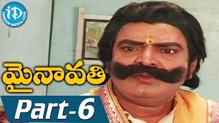 Mynavathi Full Movie Part 6 || Chitralekha, Anil || Erram Venugopal || Ravi Ala - IDREAMMOVIES