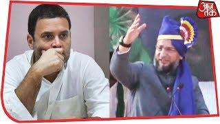 Asaduddin Owaisi Lashes Out At Rahul Gandhi And Mahagathbandhan In Maharashtra - AAJTAKTV