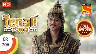 Tenali Rama - Ep 206 - Full Episode - 20th April, 2018 - SABTV