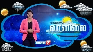 Weather Forecast 23-11-2016 – News7 Tamil Show