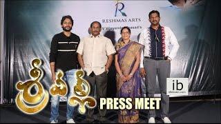 Sri Valli press meet - idlebrain.com - IDLEBRAINLIVE