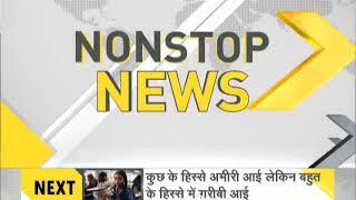 Watch DNA with Sudhir Chaudhary, January 23, 2018 - ZEENEWS