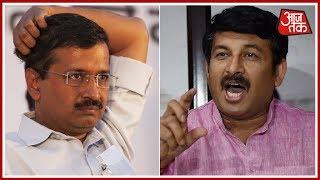 Manoj Tiwari: Arvind Kejriwal एक Urban नक्सली हैं, इन्हे कानून की कोई चिंता नहीं   इंडिया 360 - AAJTAKTV