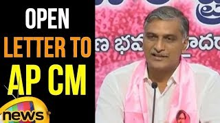 Harish Rao Open Letter to AP CM Chandrababu Naidu | Harish Rao Latest News | TRS Meeting|Mango News - MANGONEWS