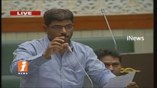 MLA Jaffer Hussain Speech On Land Allocation In Telangana Assembly Sessions | iNews - INEWS