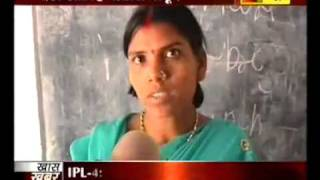 Reality of Indian Primary Education