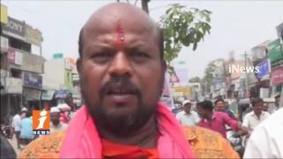 Hanuman Jayanti Celebration Rally In Hindupur | Anantapur | iNews - INEWS