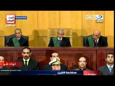 فيديو حكم السجن المؤبد لحسنى مبارك