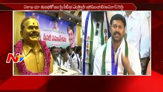 Kadapa MP Avinash Reddy Demands CBI Enquiry on Visakha Land Scam || NTV - NTVTELUGUHD
