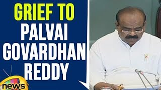 TS Speaker Expressed his Grief To Palvai Govardhan Reddy | Telangana Assembly | Mango News - MANGONEWS