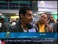 بالفيديو.. وصول المصريين العالقين في جنوب السودان إلى مطار القاهرة