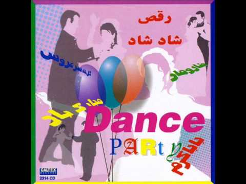 Persian Wedding (Persian Dance) - Mobarak Baad (Inst) | عروسی ایرانی - مبارک باد