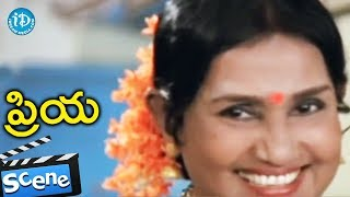 Priya Movie Scenes - Radhika Read Chandra Mohan's Dairy || Chiranjeevi - IDREAMMOVIES