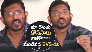 Jawaan Director BVS Ravi Fires On Piracy Makers | Gets Emotional | TFPC - TFPC