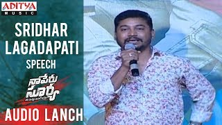 Producer Sridhar Lagadapati Speech @ Naa Peru Surya Na Illu India Audio Launch - ADITYAMUSIC
