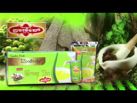 Gangavati Pranesh Wold Bridge Green Tea
