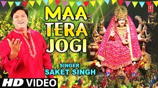 माँ तेरा जोगी I Maa Tera Jogi I SAKET SINGH I  I New Latest Full HD Video Song - TSERIESBHAKTI