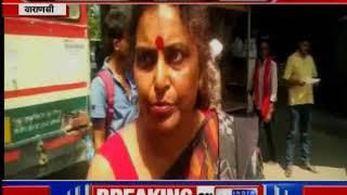 Major ruckus erupts in Varanasi over the demand of Purvanchal state - ITVNEWSINDIA