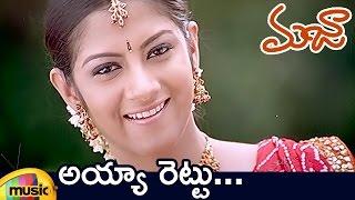 Majaa Movie Video Songs | Ayya Rettu Full Video Song | Vikram | Sindhu Tholani | Asin | Mango Music - MANGOMUSIC